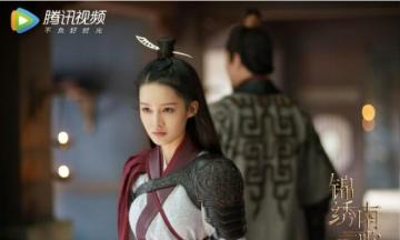 Drama set in 5th century China tops online views ranking