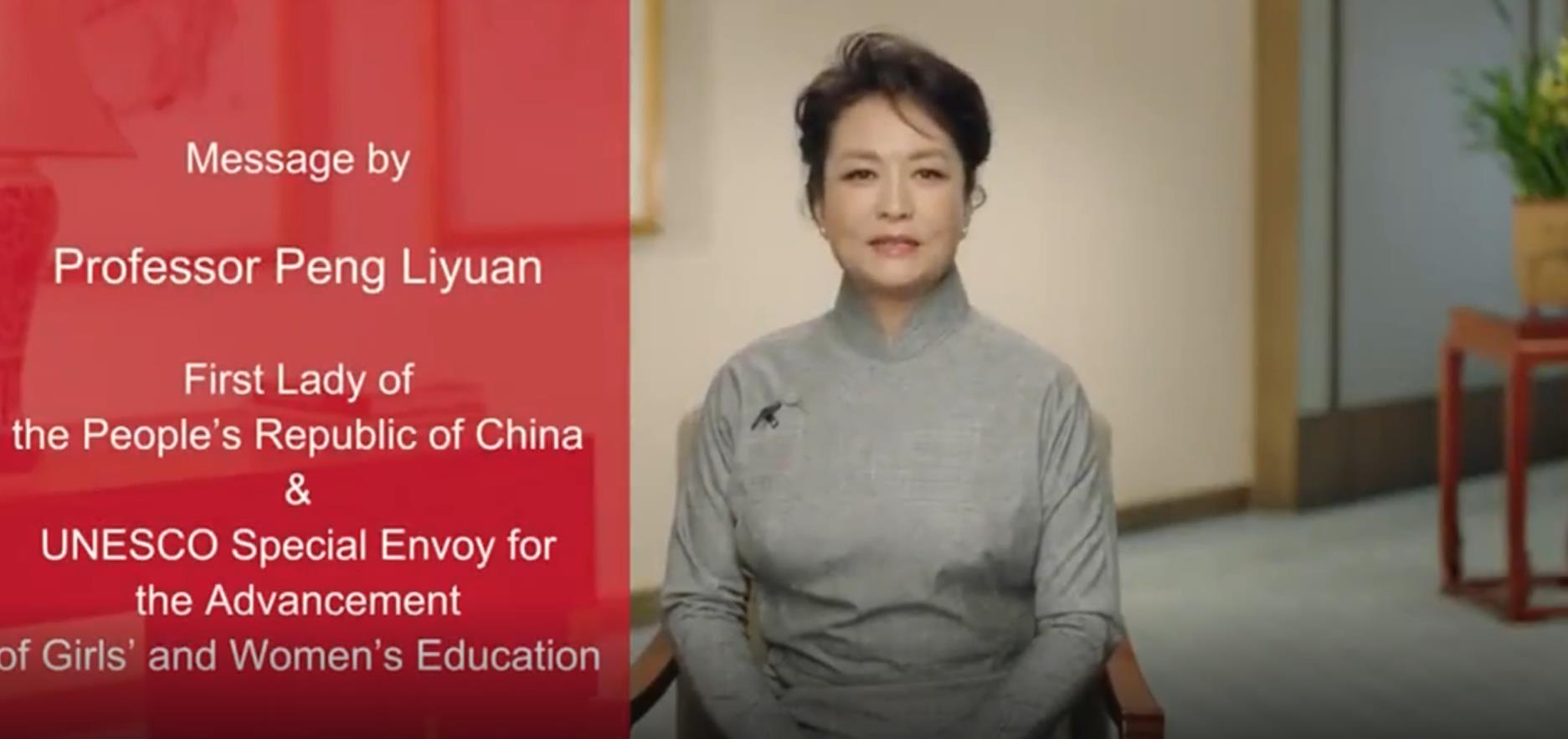 Learn Chinese | Peng congratulates UNESCO award ceremony for female education